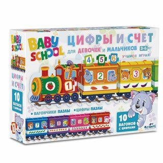 Set educational BABY SCHOOL