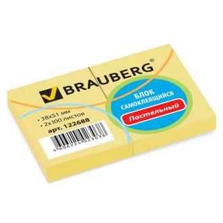 Unit self-adhesive (sticker) BRAUBERG, PASTEL, 38х51 mm, 100 sheets, SET of 2 pieces, yellow