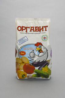 ORGAVIT Chicken 2kg