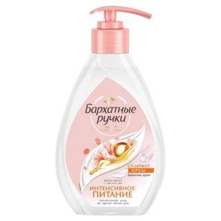 Soap-cream liquid 240 ml, VELVET RUCH
