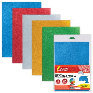 A colored porous rubber (tamilan) A4, thickness 2 mm, TREASURE ISLAND, 5 sheets, 5 colors, self-adhesive, glitter