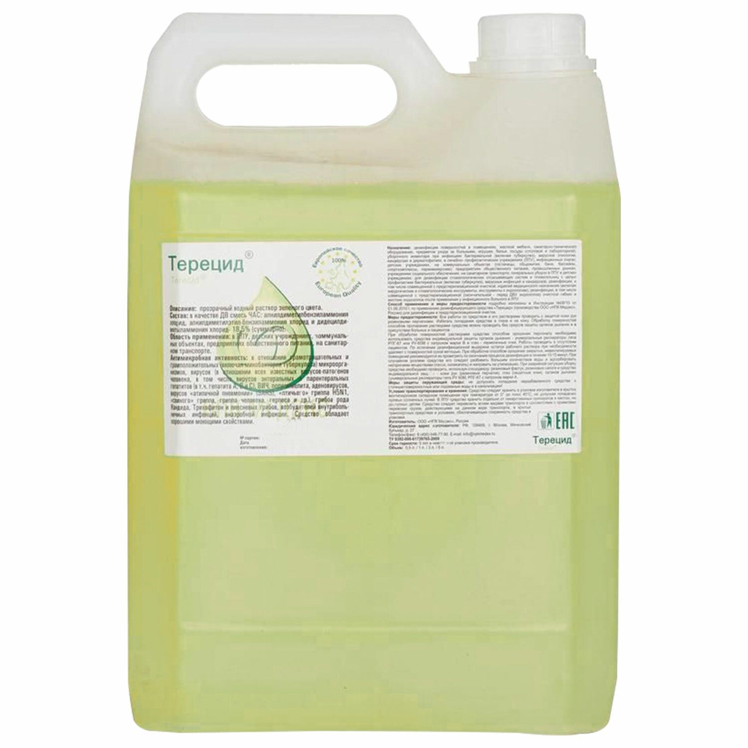 TERECID / Disinfectant 5 l, concentrate