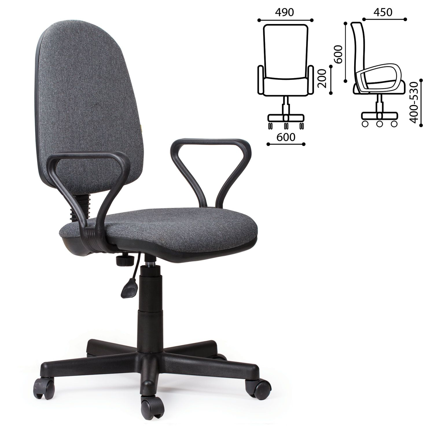 """Armchair """"Prestige"""", with armrests, gray"""