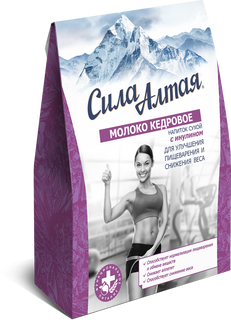 """DRY CEDAR DRINK """"TO IMPROVE DIGESTION AND DECREASE WEIGHT"""" 150 GR"""