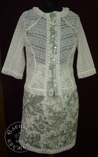Suit womens linen white with lace