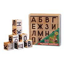 Cubes-alphabet - 16 parts in wooden box for children from 2 years