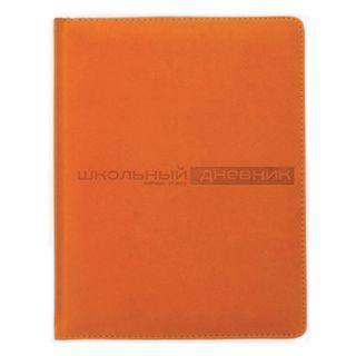Diary 1-11 class, leather (hard), embossment, ness, 48 sheets, ALT, VELVET Orange