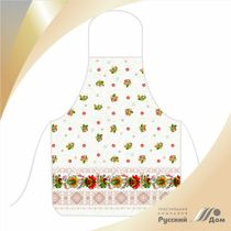 Apron Embroidery
