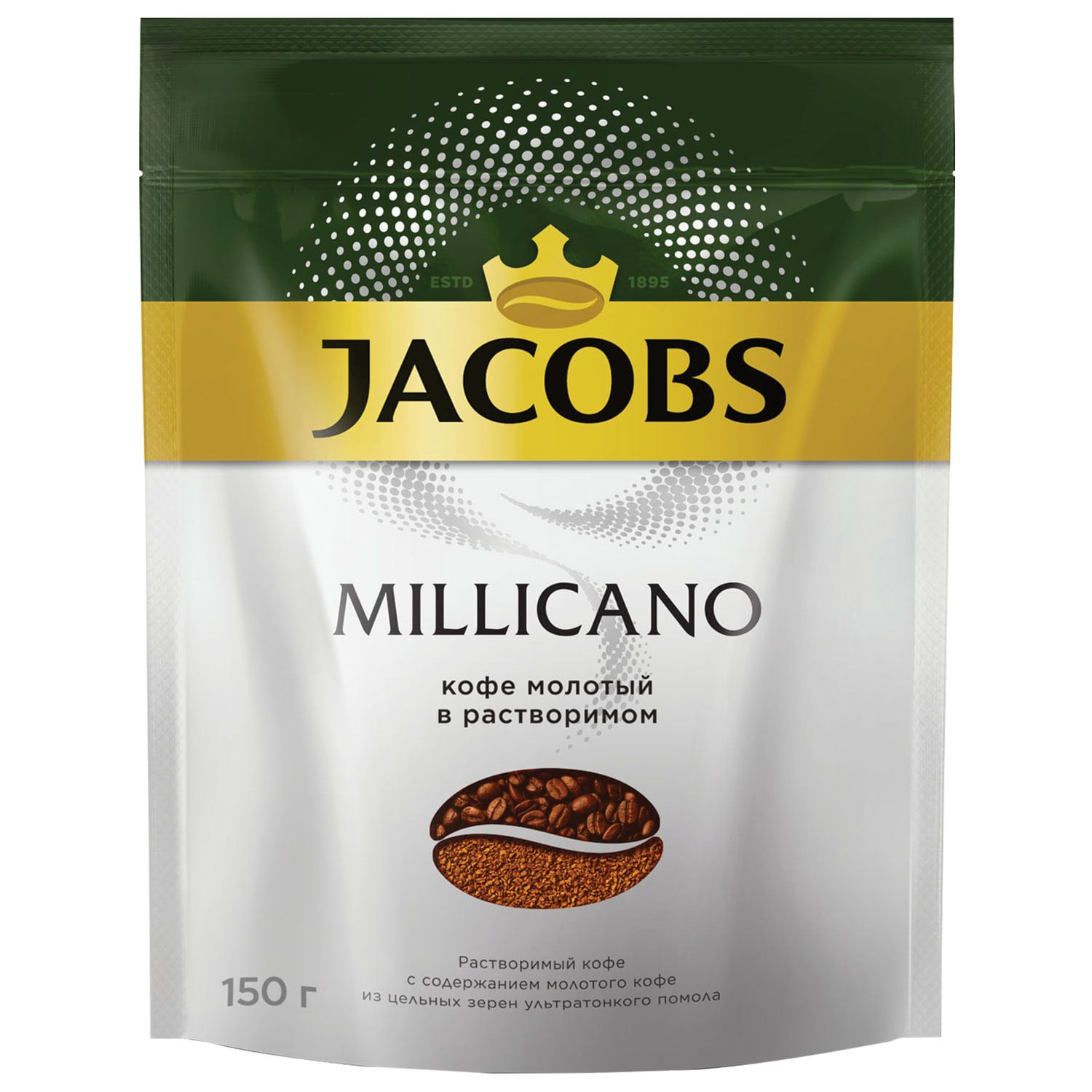 """JACOBS / Ground coffee in instant """"Millicano"""", soft pack 150 g"""