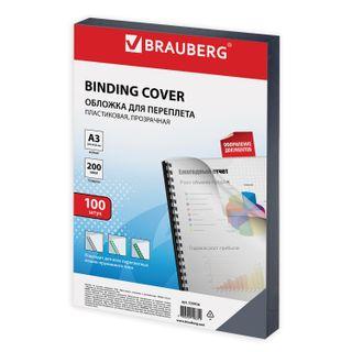 Plastic covers for binding A3, SET 100 pcs., 200 microns, transparent, BRAUBERG