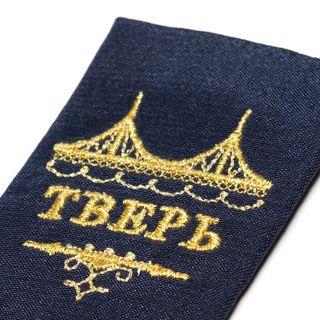 "Bookmark for books ""Tver"""