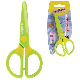 Scissors ONLANDIA