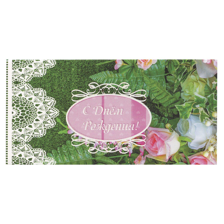 "BRAUBERG / Money envelope ""Happy Birthday"", 166x82 mm, sparkles, bouquet"
