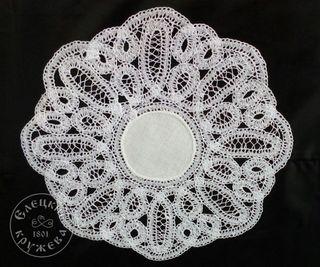 Doily lace С1461