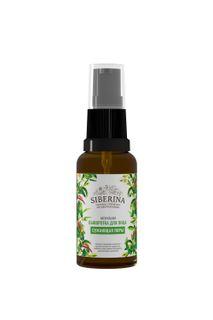 "Face serum ""tightens pores"" SIBERINA"
