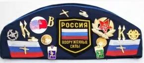Matryoshka Factory / Army pilot cap with badges navy blue