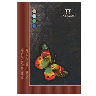 Pastel/tablet folder, A4, 20 sheets, 4 colours, 200 g/m2, tinted paper, hard substrate,