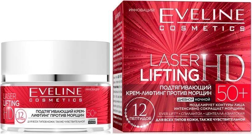 Firming lifting cream anti wrinkle 50+ series laser lifting hd, Eveline, 50 ml