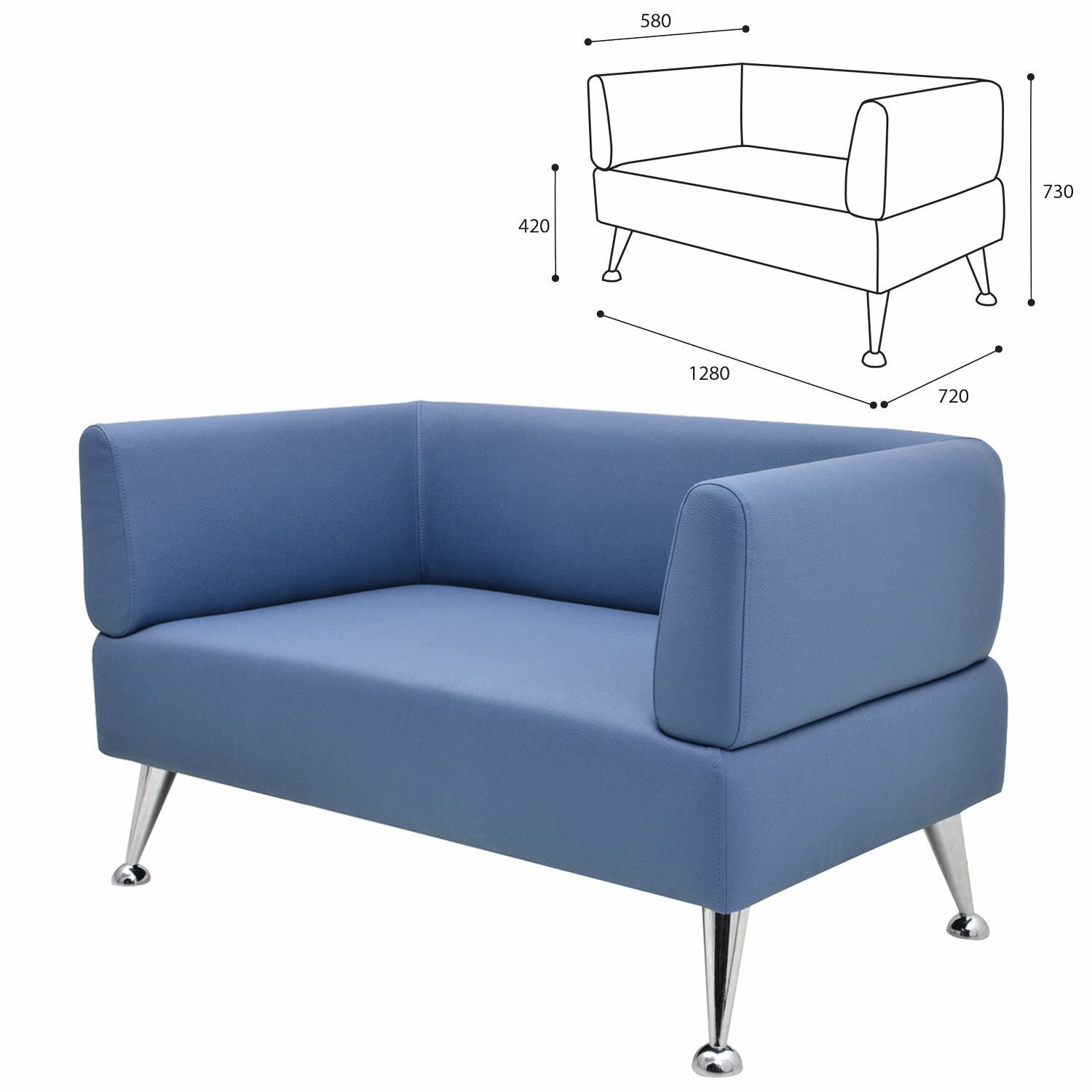 """GARTLEX / Sofa soft double """"Nord"""", """"V-700"""", 1280x720x730 mm, with armrests, eco-leather, blue"""