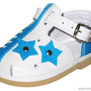 "Children's shoes ""Almazik"" 0-133 for boys"