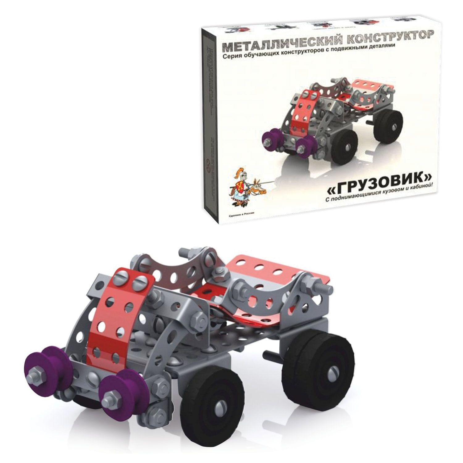 """Designer metal """"Truck"""" with moving parts, 149 elements, """"Tenth Kingdom"""""""