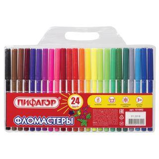 Markers PYTHAGORAS, 24 colours, ventilated cap