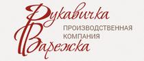 Rukavichka-Varejka