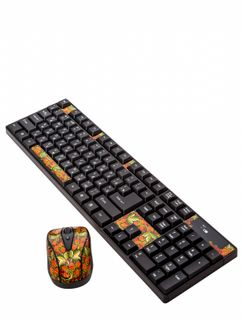 Gift set with mouse and keyboard