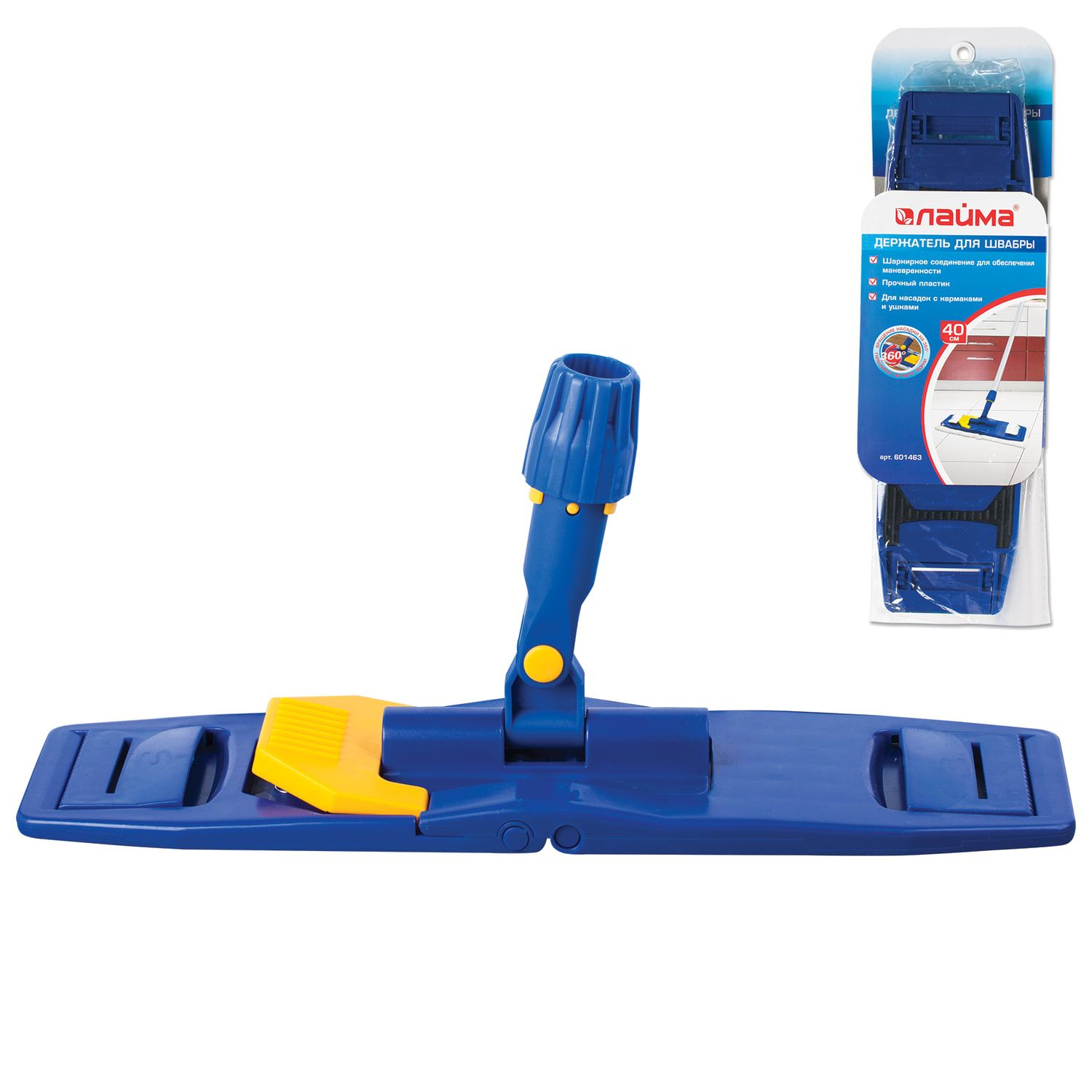 LIMA / Flounder holder 40 cm, for flat MOPs (TYPE U / K, K, UV), with clips, cuttings type A and B