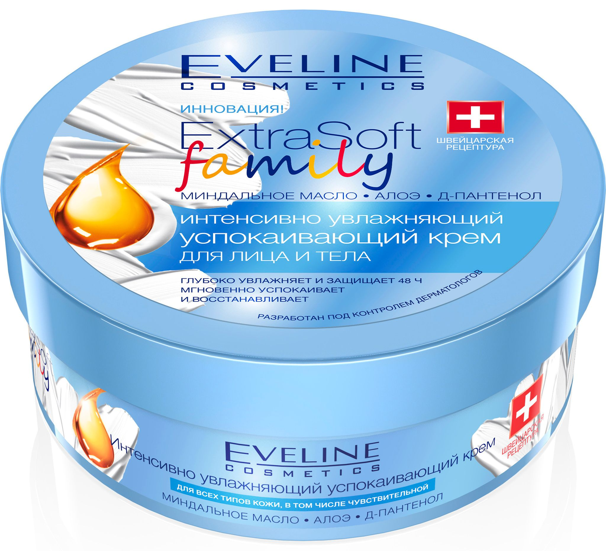 Intensely moisturizing soothing cream for face and body series extra soft family, Eveline, 175 ml