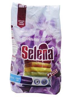 Selena Special price washing powder Lilac freshness 1 kg.