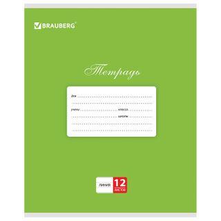 Notebook 12 sheets BRAUBERG CLASSIC, line, cardboard cover, GREEN