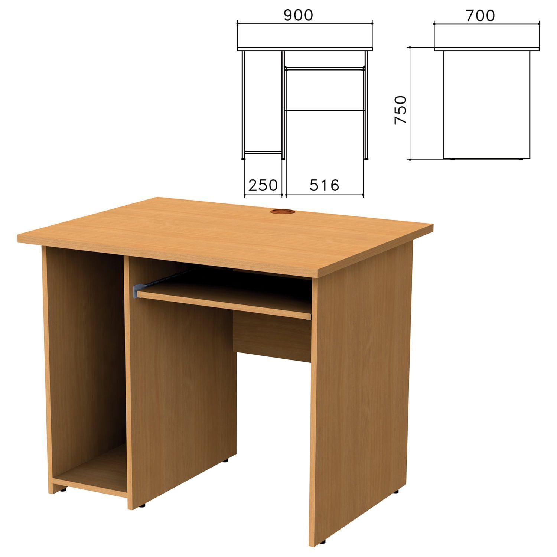 Monolith computer table, 900 x700 x750 mm, color beech Bavaria