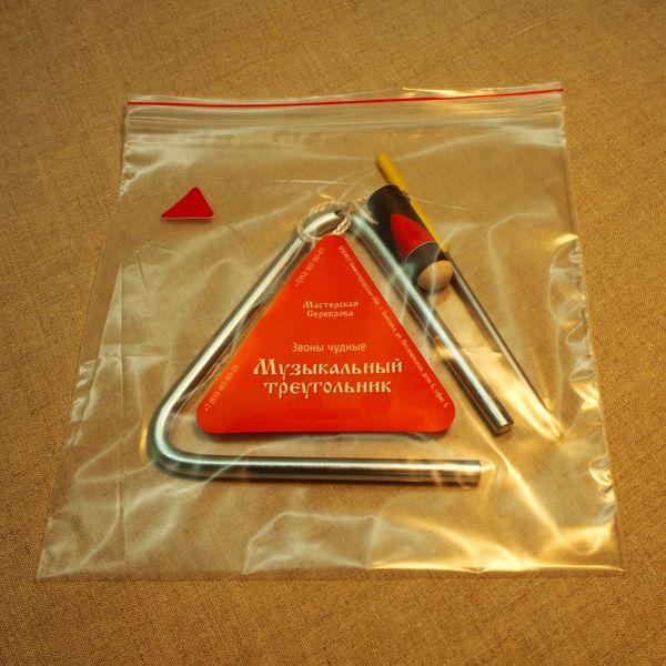 Serebrov's workshop / Musical triangle, 10 cm.