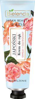 Japanese hand cream, Camellia+rice oil, JAPAN BEAUTY , 50 ml