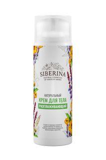 Body cream smoothing SIBERINA