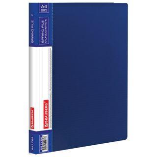 Folder with metal folder and internal pocket BRAUBERG