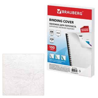 Cardboard covers for binding, A4, SET 100 pcs., Imitation leather, 230 g / m2, white, BRAUBERG