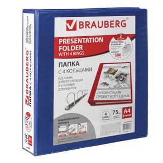 Folder on 4 rings with front transparent pocket BRAUBERG, cardboard/PVC, 75 mm, blue, up to 500 sheets