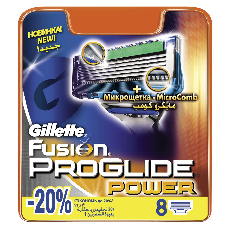 """Replacement shaving cassettes 8 pcs. GILLETTE """"Fusion ProGlide Power"""" for men"""