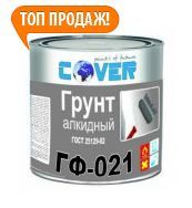 Alkyd primer GF-021 gray