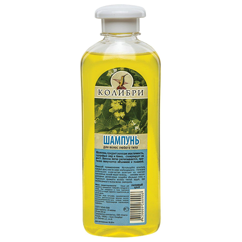 "Shampoo 300 ml, KOLIBRI ""Linden color"", for all hair types"
