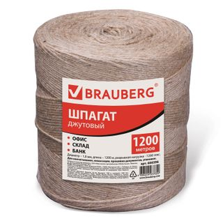 BRAUBERG / Bank polished jute twine, length 1200 m, diameter 1.8 mm, linear density 1200 tex