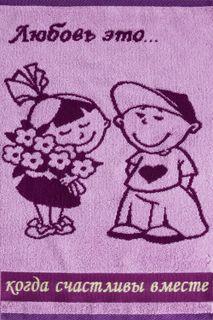Towel Happy together Art. 4269