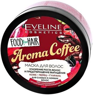 Aroma coffee mask for hair accelerates hair growth and preventing loss of the series food for hair, cream, 500 ml