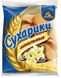 """Crackers """"Pink"""" Vanilla"""