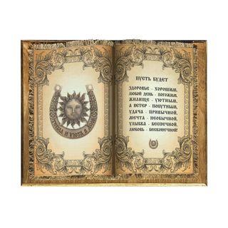 Universal scroll / Interior souvenir