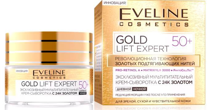 Exclusive multipotency serum with 24K gold 50+ gold series expert lift, Nivea, 50 ml