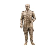 "The Statue Of ""Stalin"""