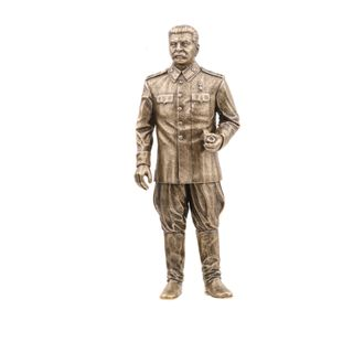 """The Statue Of """"Stalin"""""""